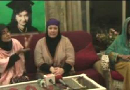 Yvonne Ridley (British Journalists) Meets Dr.Aafia's Mother and Addressing the Press Conference