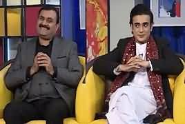 Zaban Daraz (Comedy Show) – 18th January 2019