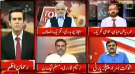 Zaeem Qadri and Shaukat Basra Abusing Each Other in Live Show