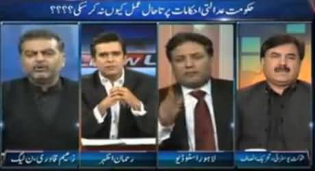 Zaeem Qadri Openly Denying Model Town Commission Report in Live Show