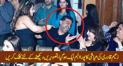PMLN Zaeem Qadri's Pictures Leaked Doing Immoral Activities in a Private Party