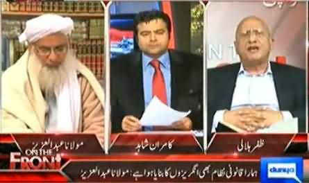 Zafar Hilali Angry At Maulana Abdul Aziz on Declaring the Constitution of Pakistan Un Islamic