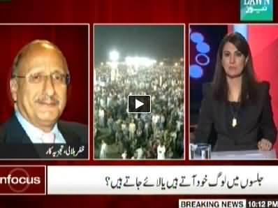 Zafar Hilali Blasts PPP and Bilawal Bhutto Zardari Speech in Karachi Jalsa