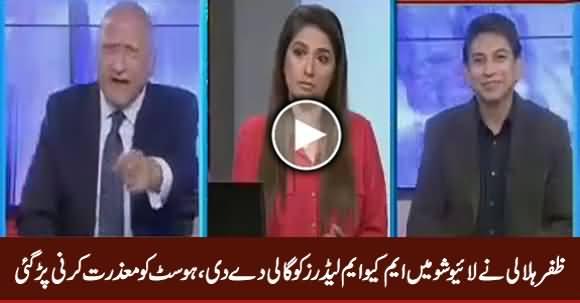 Zafar Hilali Ne Live Show Mein MQM Leaders Ko Gaali De Di, Host Ko Mazrat Karni Pari