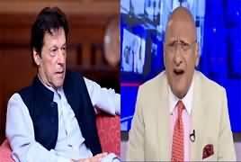 Zafar Hilaly Response On PM Imran Khan Visit To United Arab Emirates