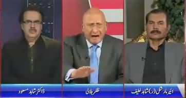 Zafar Hilaly Reveals How British Govt & MI-6 Protecting Altaf Hussain