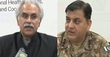 Zafar Mirza, Chairman NDMA & Khusro Bakhtiar Press Conference - 23rd March 2020