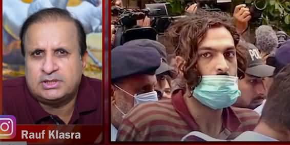 Zahir Jafar Makes Shocking Disclosures to Police About Noor's Murder - Details By Rauf Klasra