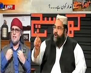 Zaid Hamid and Tahir Ashrafi Special Debate in Kharra Sach – 24th July 2013