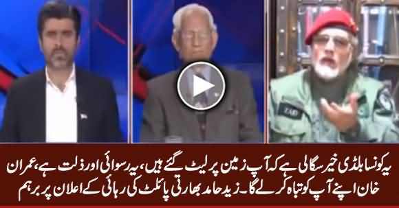 Zaid Hamid Bashing PM Imran Khan For Announcing To Release Indian Pilot