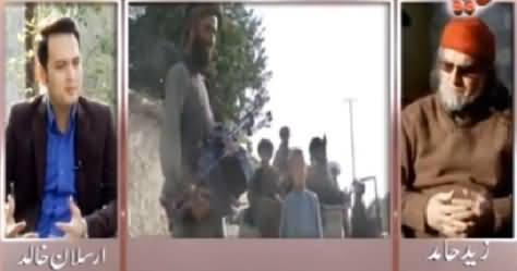 Zaid Hamid Blasts Maulana Fazal-ur-Rehman and Jamat e Islami, Must Watch