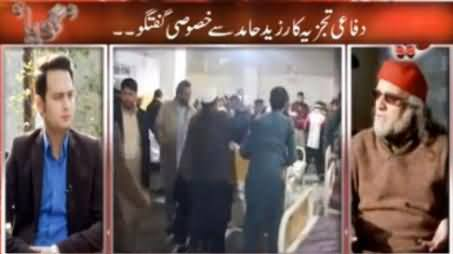 Zaid Hamid Demands to Hang Ex Chief Justice Iftikhar Muhammad Chaudhry