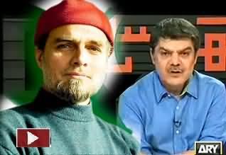 Zaid Hamid Exposed in Kharra Sach - Denied To Say That Yousaf Kazzab Is a Liar