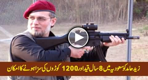 Zaid Hamid Most Likely To Face 8-Year Imprisonment & 1200 Lashes in Saudi Arabia