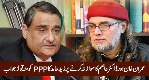 Zaid Hamid's Mouth Breaking Reply to PPP For Comparing Dr. Asim with Imran Khan