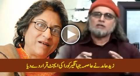 Zaid Hamid Slams Asima Jahangir And Declares Her An Agent of RAW