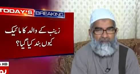 Zainab Father First Interview After Shehbaz Sharif's Press Conference