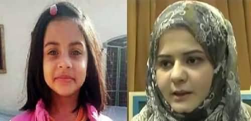 Zainab Ka Post Mortem Karne Wali Ki Kiya Halat Huwe?