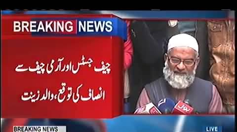 Zainab's Father Expresses Mistrust Over JIT Head