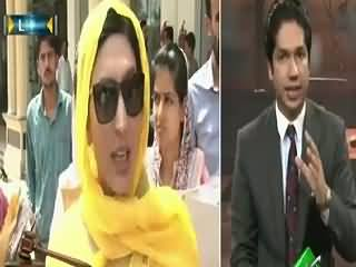 Zanjeer e Adal (Ayesha Mumtaz Ke Baad Ayesha Ranjha) – 4th September 2015
