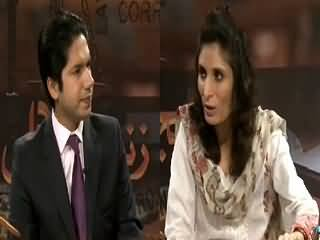 Zanjeer-e-Adal (Discussion on Latest Issues) – 15th May 2015