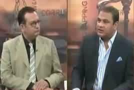 Zanjeer-e-Adal on Capital Tv (127 Questions) – 25th April 2018
