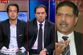 Zanjeer-e-Adal on Capital Tv (8PM To 9PM) – 21st April 2017