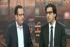 Zanjeer-e-Adal on Capital Tv (Bharti Jasoos Ko Saza e Maut) – 14th April 2017