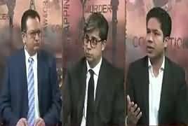 Zanjeer-e-Adal on Capital Tv (Cases in Judiciary) – 20th April 2018