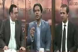 Zanjeer-e-Adal on Capital Tv (Current Issues) – 13th April 2018