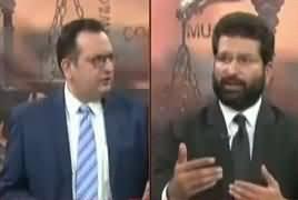 Zanjeer-e-Adal on Capital Tv (Fake Degree Lawyers) – 29th June 2018