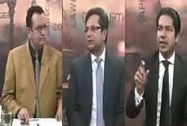 Zanjeer-e-Adal on Capital Tv (Foreign Accounts) – 9th February 2018