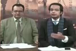 Zanjeer-e-Adal on Capital Tv (IG Sindh Ki Tabdeeli) – 5th January 2018