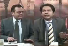 Zanjeer-e-Adal on Capital Tv (Jahangir Tareen Na Ahel) – 29th December 2017