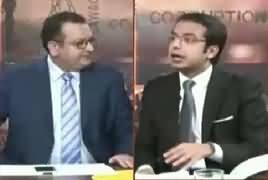 Zanjeer-e-Adal on Capital Tv (JIT Ki Hatmi Report) – 7th July 2017