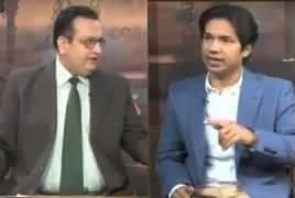 Zanjeer-e-Adal on Capital Tv (JIT's Third Report) – 23rd June 2017