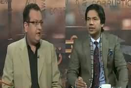 Zanjeer-e-Adal on Capital Tv (Kamsin Bachi Par Tashadud) – 6th January 2017