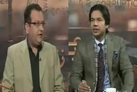 Zanjeer-e-Adal on Capital Tv (Kamsin Bachi Par Tashadud) – 6th January 2017