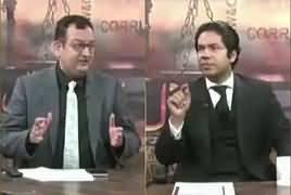 Zanjeer-e-Adal on Capital Tv (Kasur Incident) – 12th January 2018