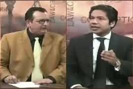 Zanjeer-e-Adal on Capital Tv (Khawateen Ki Darkhast) – 22nd December 2017