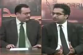 Zanjeer-e-Adal on Capital Tv (Lahore Mein Smog) – 17th November 2017