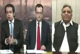 Zanjeer-e-Adal on Capital Tv (NAB Laws) – 13th October 2017