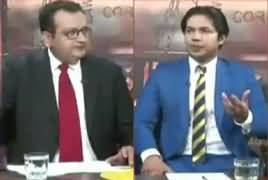 Zanjeer-e-Adal on Capital Tv (NAB References) – 29th September 2017