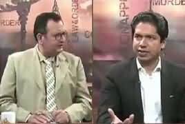 Zanjeer-e-Adal on Capital Tv (New Chairman Senate) – 16th March 2018