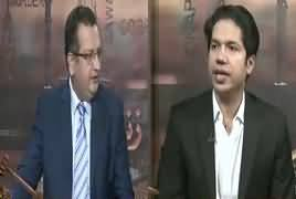 Zanjeer-e-Adal on Capital Tv (Panama Case JIT) – 9th June 2017
