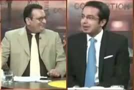 Zanjeer-e-Adal on Capital Tv (Panama Case JIT Report) – 14th July 2017