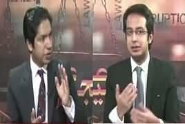 Zanjeer-e-Adal on Capital Tv (Panama Se Akama Ka Safar) – 4th August 2017