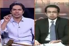 Zanjeer-e-Adal on Capital Tv (Panama Verdict Reserved) – 21st July 2017