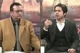 Zanjeer-e-Adal on Capital Tv (Parliament & Judiciary) – 2nd March 2018