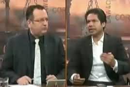 Zanjeer-e-Adal on Capital Tv (Parole Per Rihai) – 14th September 2018